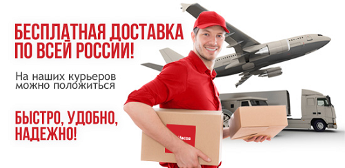 http://art007.ru/upload/image/dostavka2_2.png